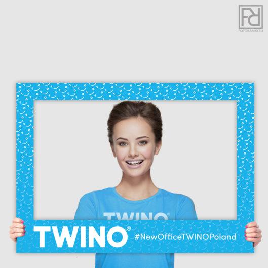 TWINO_WIZ